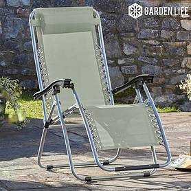 Garden Gear Zero Gravity Chair - Stone